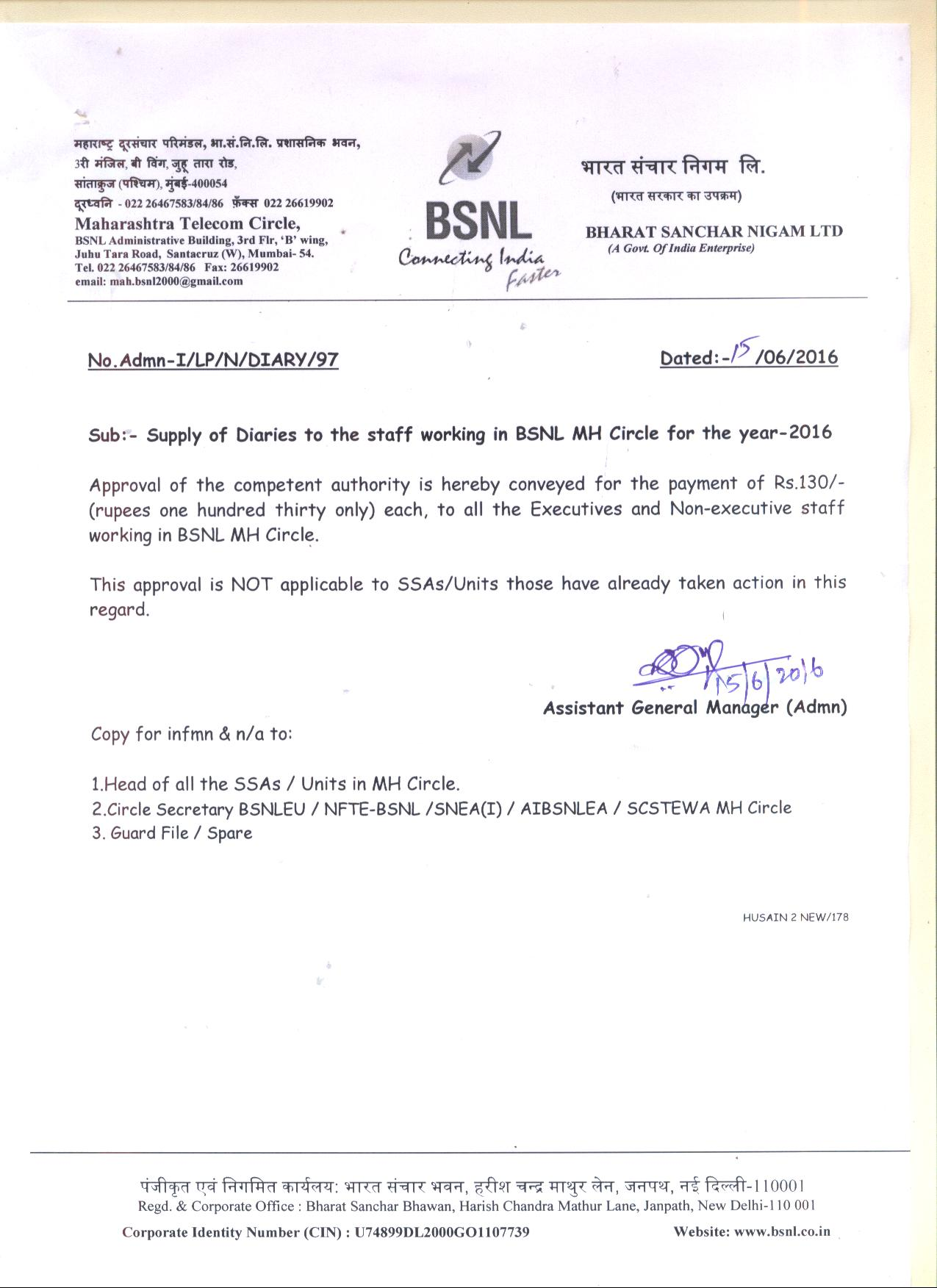 Cancellation letter for bsnl landline 28 images bsnl landline cancellation letter for bsnl landline speech pathologist resume exle elderly care resume sles the ladders resume spiritdancerdesigns